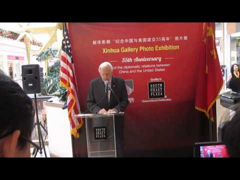 American-Chinese CEO Society Xinhua event - Werner Escher at ribbon cutting