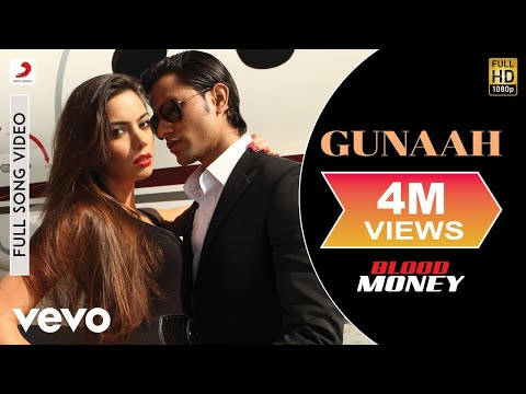 Gunaah  Blood Money  Kunal Khemu  Amrita Puri