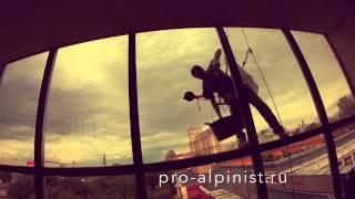 Мойка окон промышленными альпинистами.(Стекломой, мойка окон, промышленные альпинисты, высотные работы http://pro-alpinist.ru/, 2015-07-08T16:17:15.000Z)