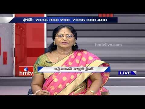 Australian Herbal Clinic &Medicine | Dr.Gutta Lakshman Rao&Dr.Sailija|08-12-16|HMTV Jeevana Rekha