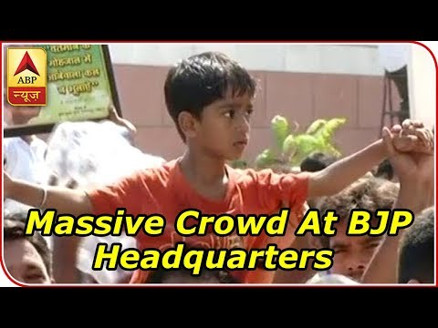 Massive crowd turn-up at BJP headquarters to pay homage to their favourite leader