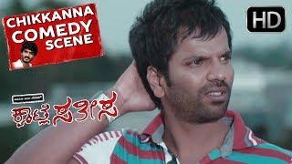 Chikkanna Kannada Comedy | Chikkanna Cricket Comedy Scenes | Kannada Movie