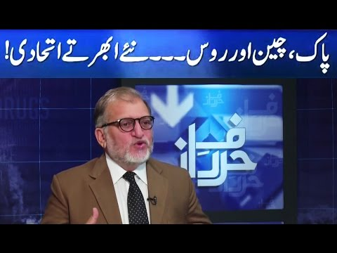 Harf E Raaz | Pak China & Russia | 20 December 2016