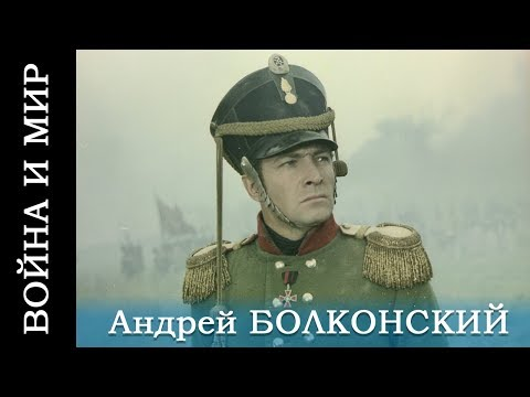 War and Peace (HD) film 1-2 (historical, directed by Sergei Bondarchuk, 1967)