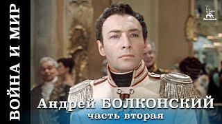 Война и мир (HD) фильм 1-2 (исторический, реж.Сергей Бондарчук, 1967 г.)