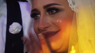 بكاء العروسة لتأثرها بمفاجأة اختها و اخوها بتوصف ذكريات طفولتهم EGo Music Creation