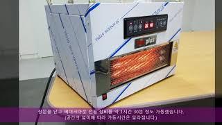 새집증후군 제거 서비스 퓨리온 시공사례 - 조선대학교 …