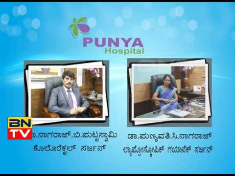 Laparoscopic Surgeon in Bangalore | Gynaecologist Doctor in Karnataka | Gynec Hospital in India