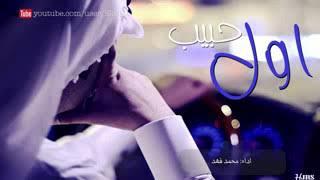 #شيلة بن غرمان واليوم طاري فراقه يحوم