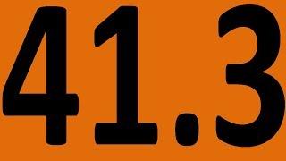 КОНТРОЛЬНАЯ 11 АНГЛИЙСКИЙ ЯЗЫК ДО АВТОМАТИЗМА УРОК 41 3 УРОКИ АНГЛИЙСКОГО ЯЗЫКА