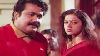 Minnaram | Malayalam Superhit Comedy Thriller Movie | Mohanlal | Jagathi | Shobana