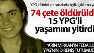 Şehidin ruhuna bir hediye Arin Mirkan ... YPG شههید ئارین