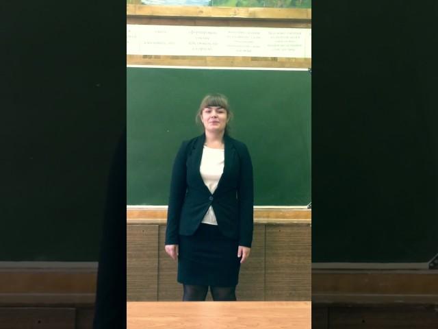 Изображение предпросмотра прочтения – МарияМулялкина читает произведение «Родной язык» В.Я.Брюсова