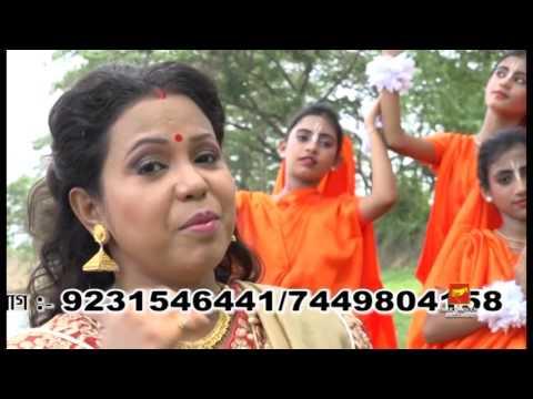 Nadia Nagore Sachimatar Ghar | নদীয়া নগরে শচীমাতার ঘরে | Bangla Folk Song | Apily Dutta Bhowmick