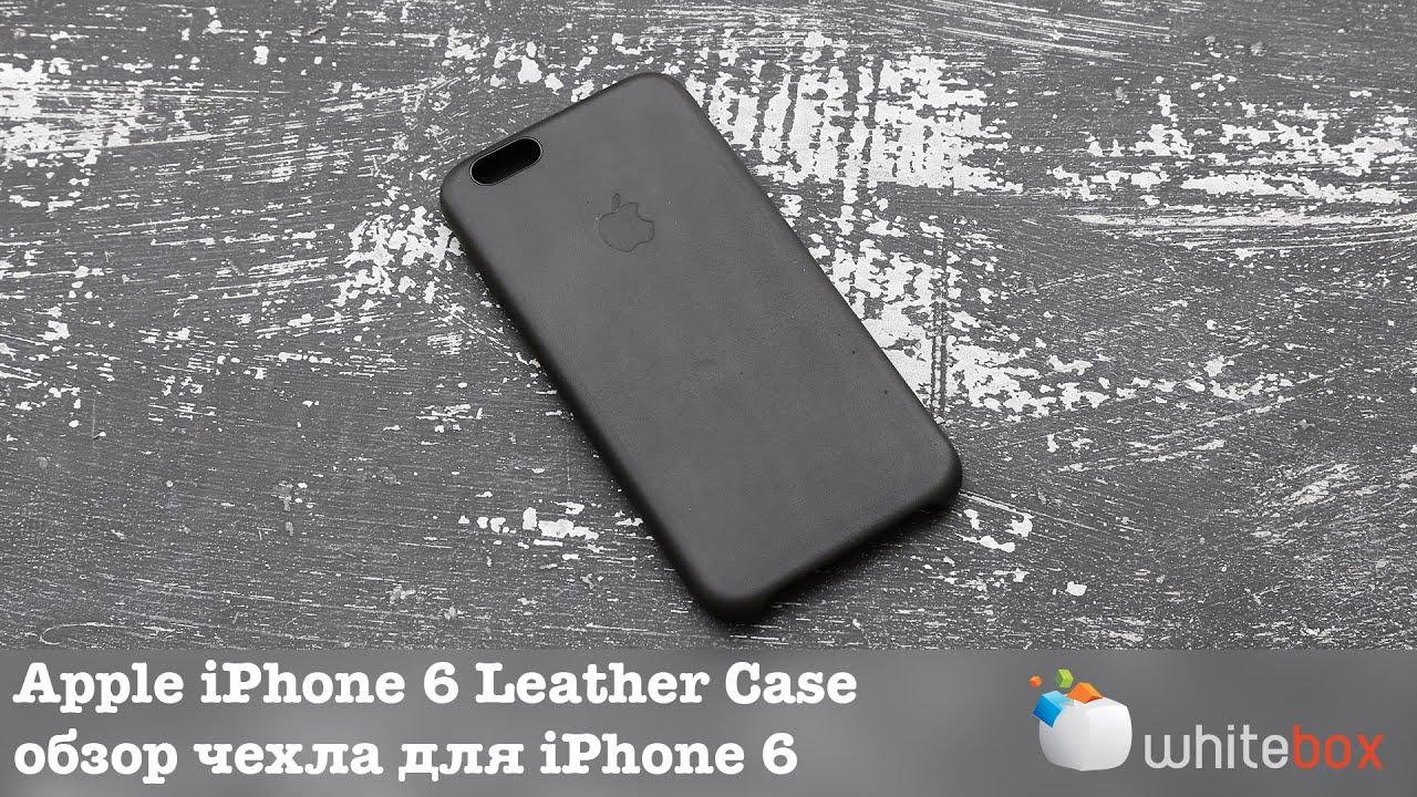 13 мар 2017. Подписывайся на канал, ставь лайк:) купить iphone 6s-http://ali. Pub/16qbui купить iphone 6-http://ali. Pub/f9yol купить iphone se-http://ali. Pub/1e654k купить.