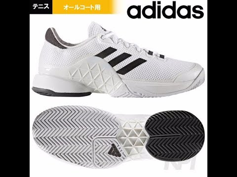 2e1ed234ad22 Unboxing Review sneakers Adidas Tennis Barricade 2017 BA9072 - YouTube