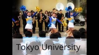 Universities of tokyo (part 20)