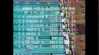1980 Olympic Men's 400 m freestyle -  Vladimir Salnikov