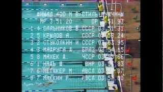 1980 Olympic Men