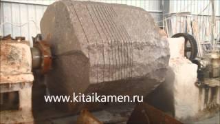 Производство колонн на заводе в Китае(Компания КитайКамень предлагает слебы из гранита и мрамора, полудрагоценных камней, а так же изделия из..., 2014-12-08T02:04:15.000Z)