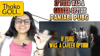 If PUBG Was A Career Option Video Reaction | SahibNoor Singh | Funniest Reaction | reaction!!!