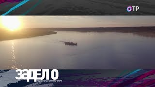 ЗаДело! Волонтерская экспедиция в Архангельск