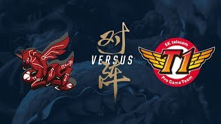 AHQ vs. SKT | Group Stage Day 8 | 2017 World Championship | ahq e-Sports Club vs SK telecom T1