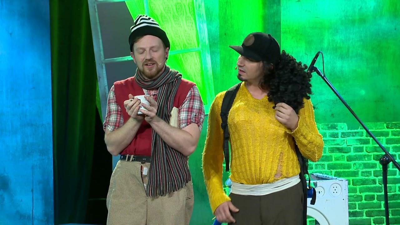 Kabaret Łowcy.B - Leszek (Official HD, 2014)