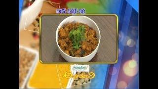 Chicken Paneer Curry  Abhiruchi  16th August 2017  ETV Telugu