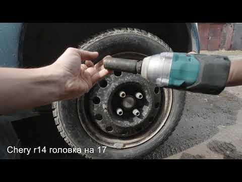 Смена колес китайской макитой