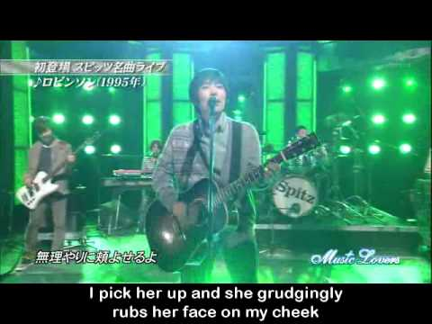"Spitz - ""Robinson"" live 2010 (English sub)"