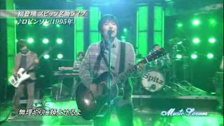 "Spitz - ""Robinson"" Music Lovers (2010.10.24) --- lyrics translation..."