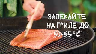 Приготовим на гриле рыбу с имбирем и лимоном