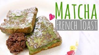 Matcha French Toast抹茶西多士(法國吐司) 中文字幕 - Peachy Bunny Bakes