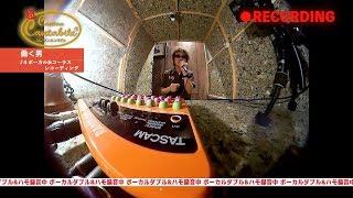 奥田民生「DP-008EX-OT」スぺシャルサイト http://okudatamio.jp/specia...