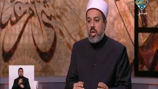 رد أمين الفتوى على سيدة أنهت مناسك العمرة وخلدت للنوم دون قص شعرها ..فيديو