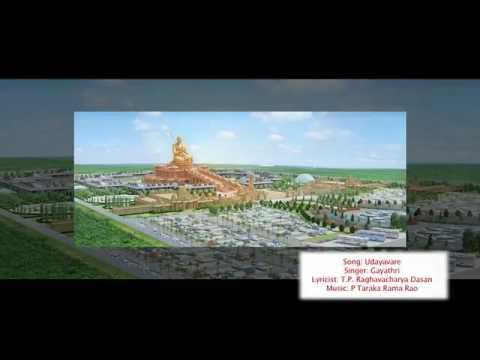 """Udayavare"" a very beautiful song on Ramanuja by P Ramarao"