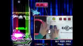[EZ2AC : EC] 5K - (10) The Future [HD][Super Random]