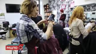 Курсы парикмахера 3 разряда