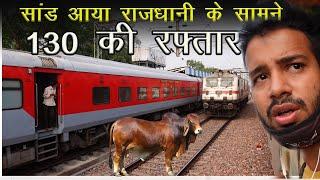 Rajdhani Journey New Delhi to kota * 1 Ghante tak Sab rahe preshan *