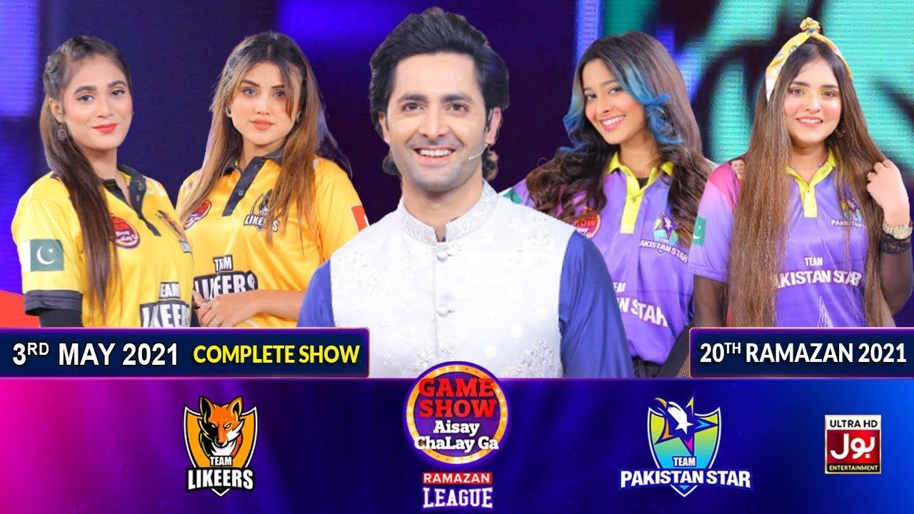 Game Show Aisay Chalay Ga Ramazan League | Pakistan Stars Vs Likeers | 20th Ramzan