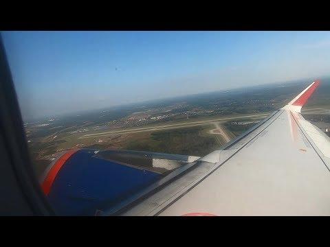 Москва (Шереметьево) - Минеральные Воды Airbus A320 Аэрофлот
