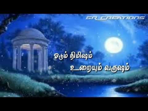 Tamil WhatsApp status lyrics || Sudum Nilavu song || Thambi movie || GR Creations