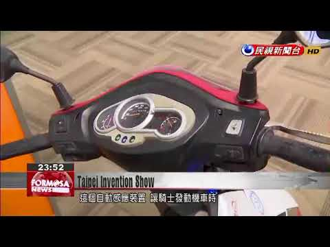 Remote control glove with smart fabric exhibited at Taipei Invention Show