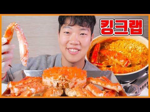 킹크랩-리얼사운드-먹방!-마무리는-라면!-|-king-crab-&-spicy-noodles-eating-show!-mukbang!