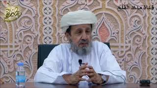 ما قيل عن مسجد المضمار - أول مسجد بنى في عُمان - للشيخ أحمد بن سعود السيابي