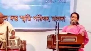 Tomaro Preme Dhonno Koro Jare | Anasuya Dutta | Anil Dutta Smriti Parishad,