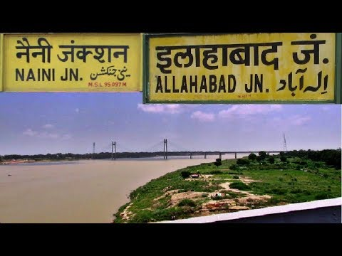 NAINI & ALLAHABAD Arrival | YAMUNA RIVER BRIDGE Crossing - Indian Railways !!