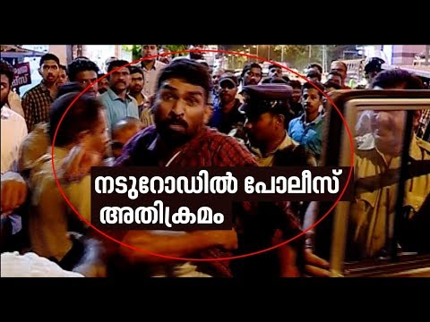 Police brutality against bikers In Thiruvananthapuram   FIR 16 Mar 2018
