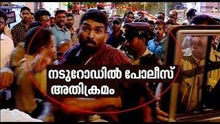Police brutality against bikers In Thiruvananthapuram | FIR 16 Mar 2018